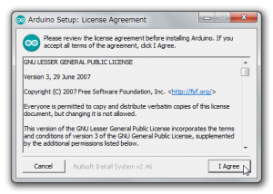 Arduino IDEライセンスに同意