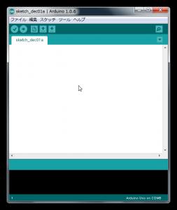 Arduino IDEの起動