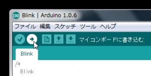 arduino_ide_write