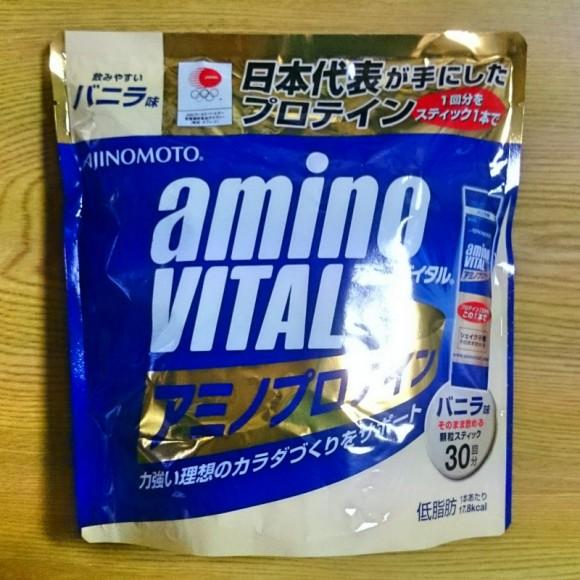 amino VITAL アミノプロテイン