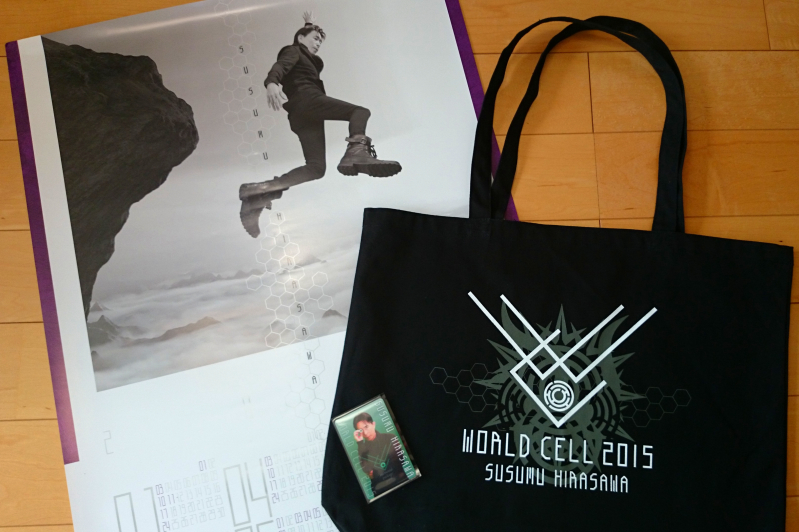 WorldCell2015_Goods