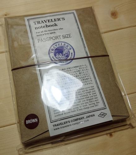 travelers_notebook_1