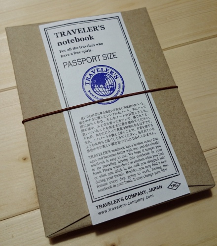 travelers_notebook_2