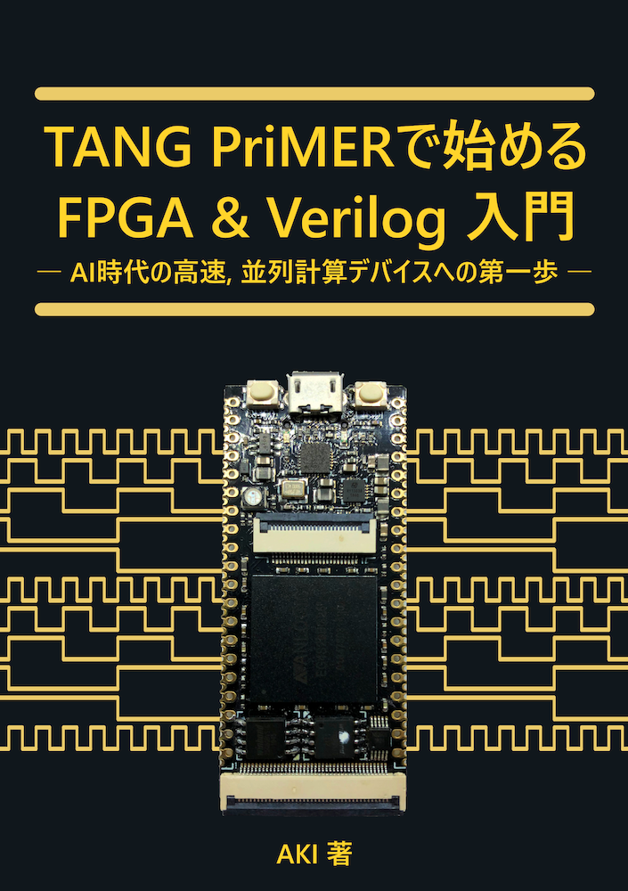 TangPrimer Cover